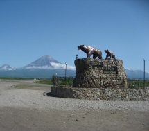 Excursions in Kamchatka