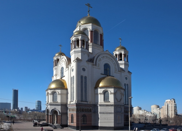 City tour of Ekaterinburg, 2 hours