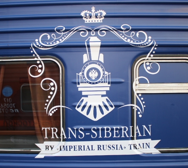 Imperial Russia train: cars and compartments