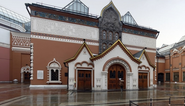 Excursion to the Tretyakov State Gallery, 2 hours